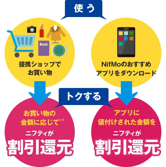 img-app_02