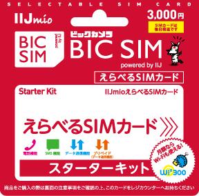 fig-press1110-01