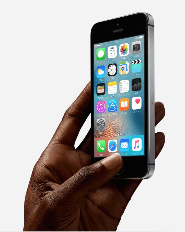 iPhoneSEの詳細