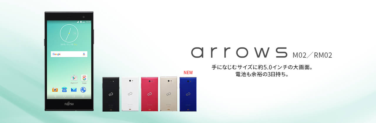 arrows M02/RM02